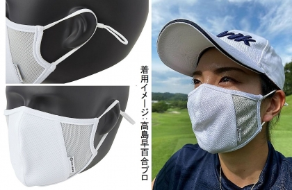 FDRが手がける、『WHOLE EARTH FACE GUARD』(3枚セット1,200円+税)